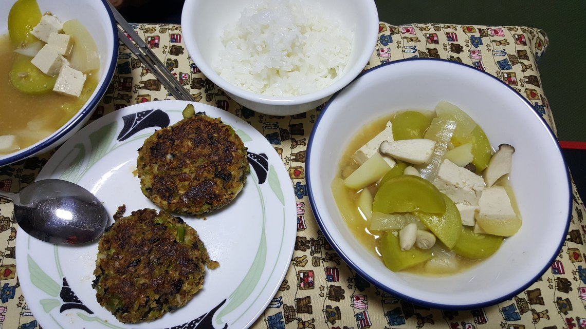 Korean Soybean Paste Soup_meal