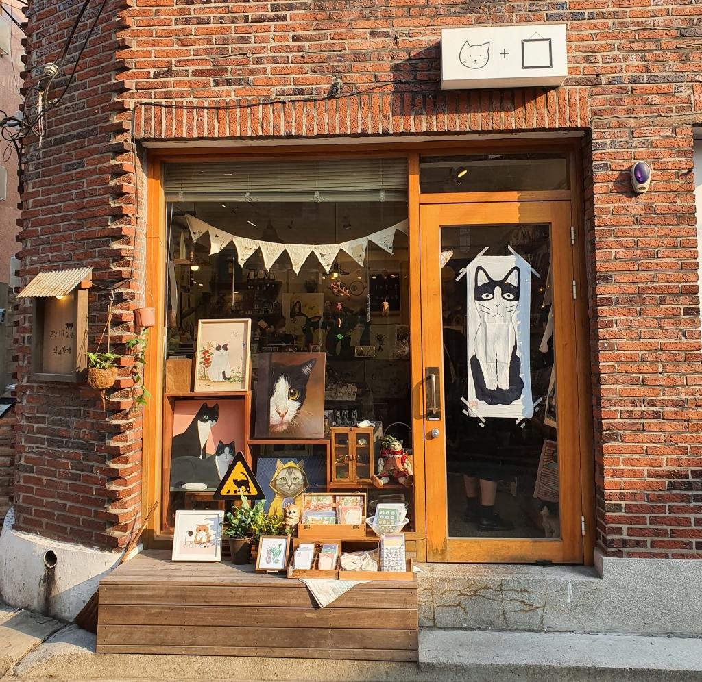 cute-stationery-store-seoul