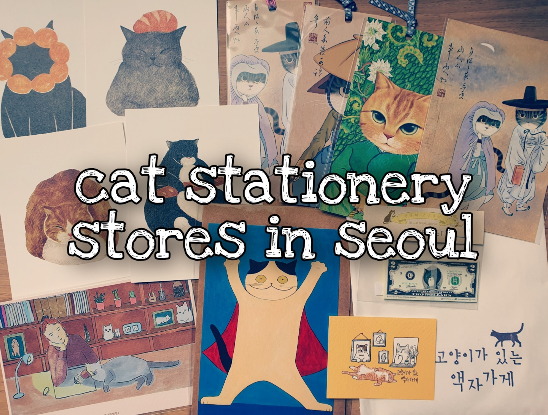 cat stationery store haul