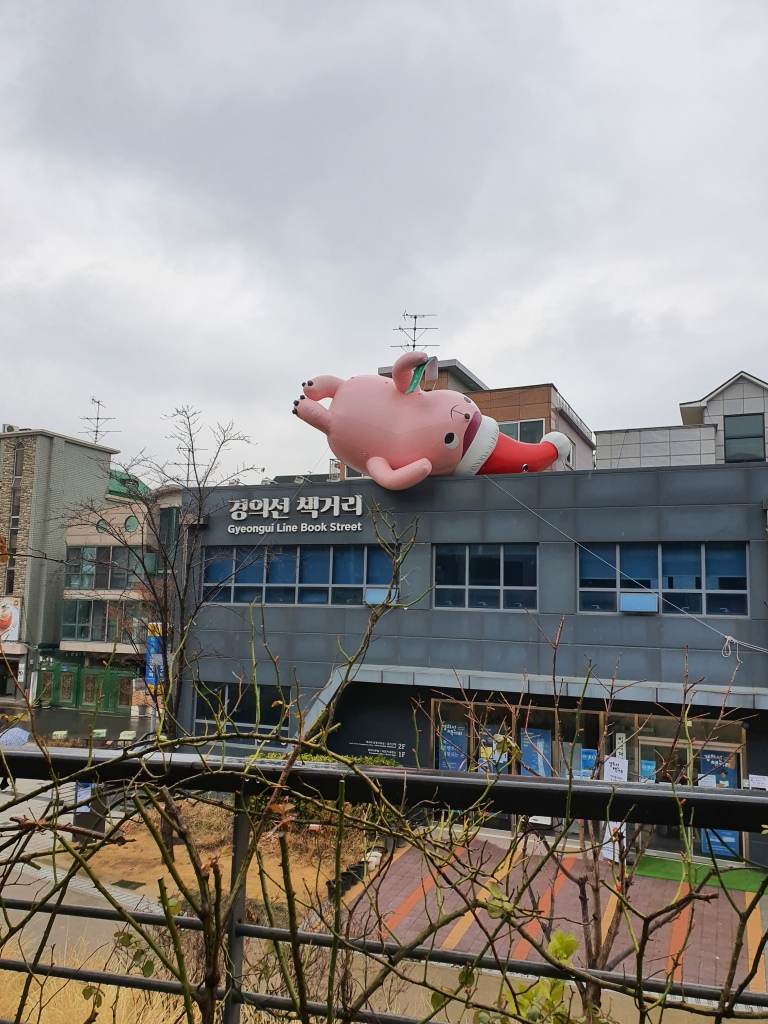 seoul literary book street