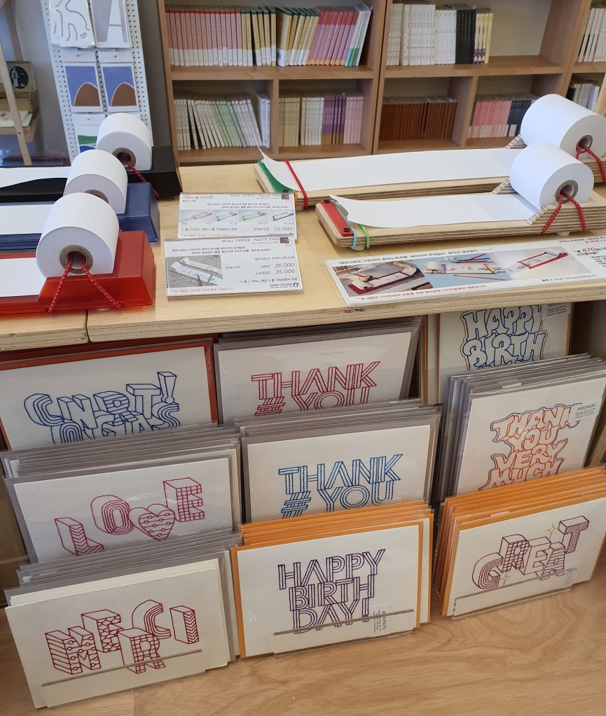 modern graphic embroidered greeting cards