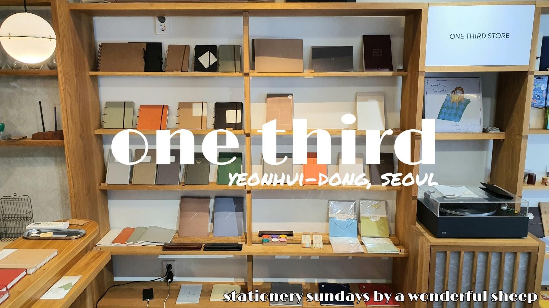 korean stationery shop wall