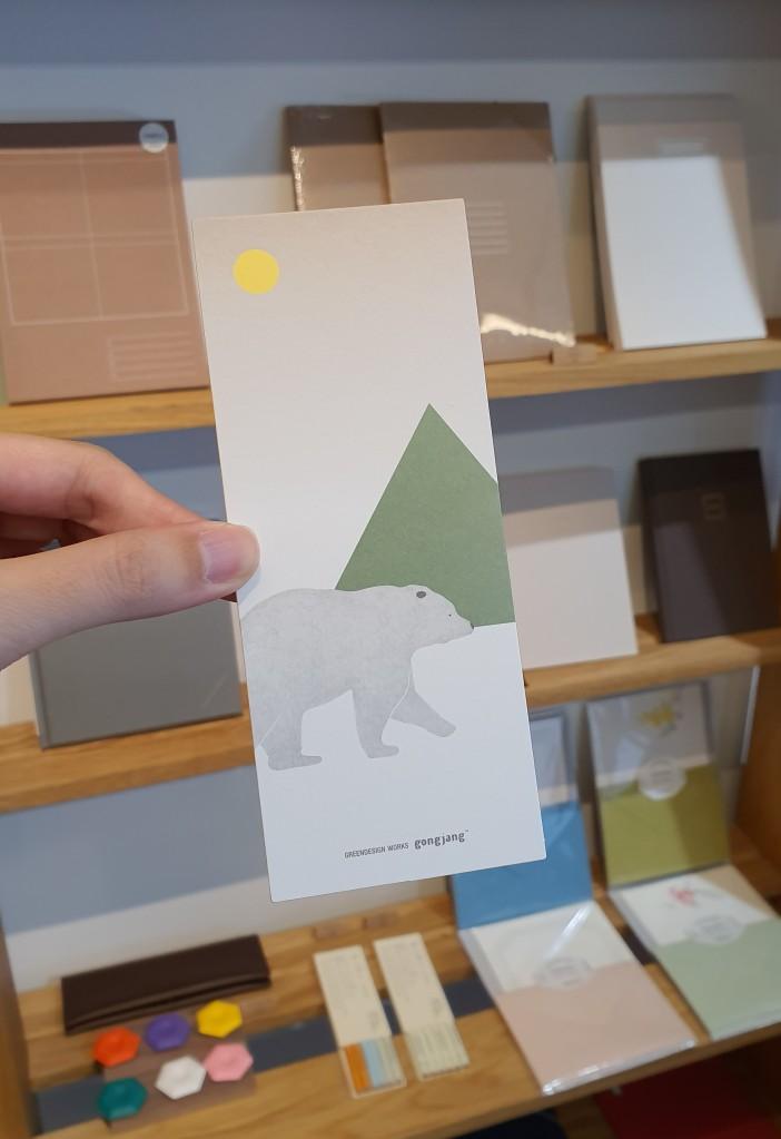 cute bookmark polar bear