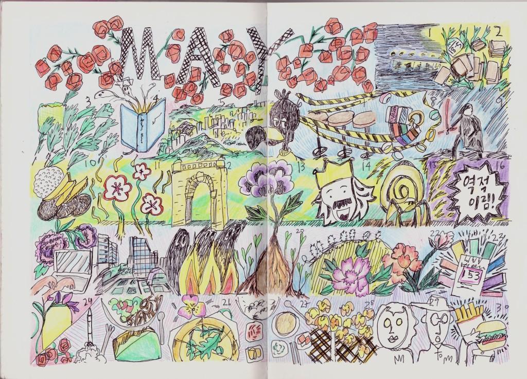 may 2020 doodle calendar