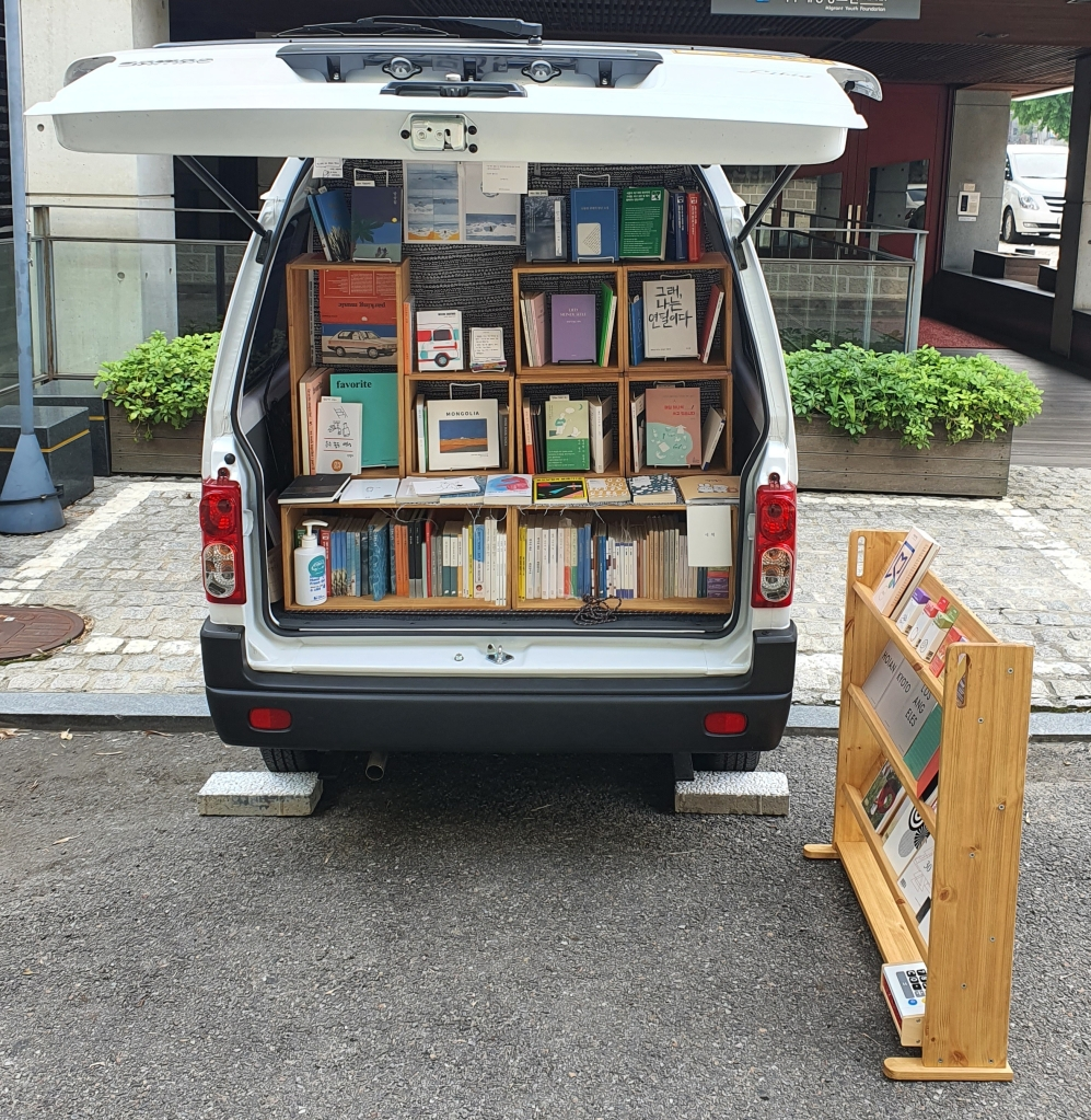 korean bookmobile bookshop